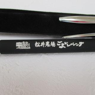 松井農場オリジナルボールペン 新発売