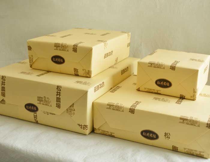 包装した商品