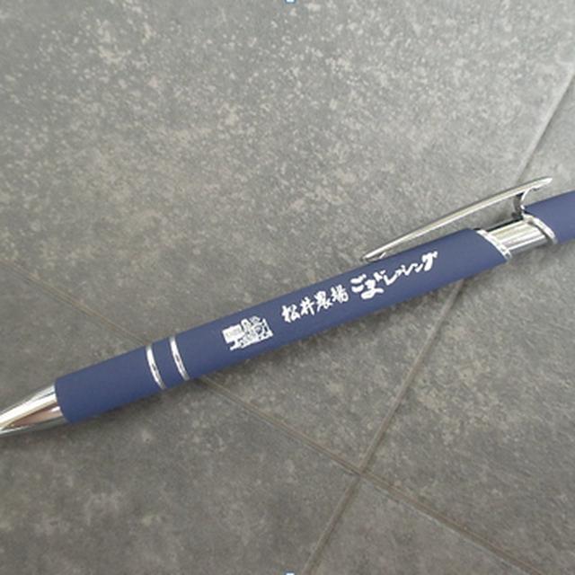 青色:松井農場オリジナルボールペン 新発売