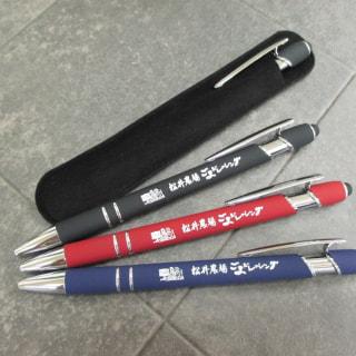 赤色:松井農場オリジナルボールペン 新発売